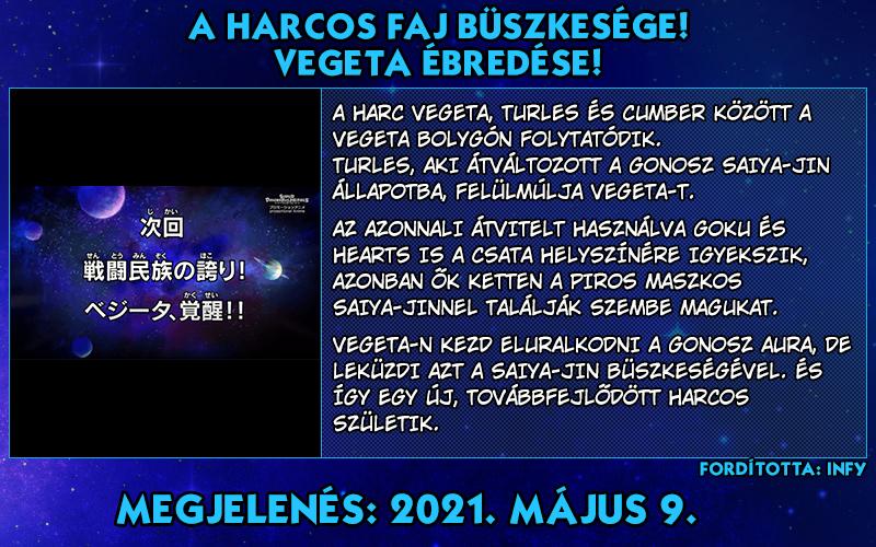 Super Dragon Ball Heroes: Big Bang Mission 13. rész – Magyar felirattal 1