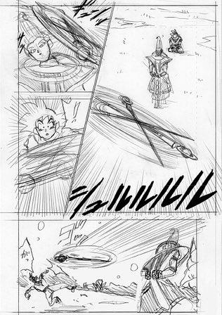 Dragon Ball Super Manga 71. fejezet vázlat oldalak és összefoglaló 2