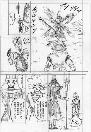 Dragon Ball Super Manga 71. fejezet vázlat oldalak és összefoglaló 5