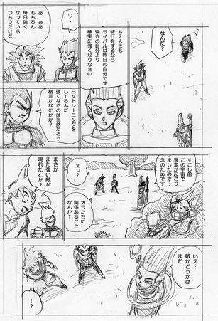Dragon Ball Super Manga 71. fejezet vázlat oldalak és összefoglaló 7