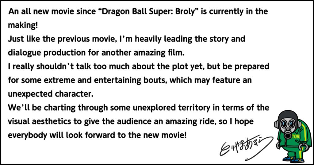 Új Dragon Ball Super film 2022-ben 1