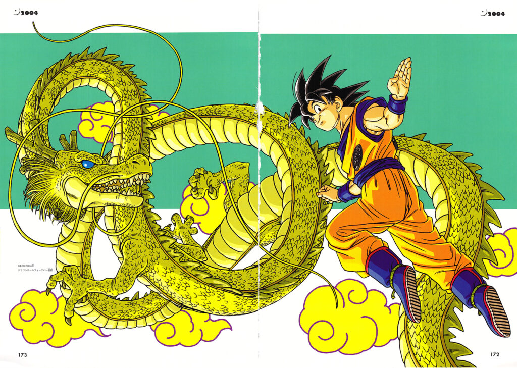 Toriyama Archívum 016: Dragon Ball FOREVER: Android Arc Majin Buu Arc 1