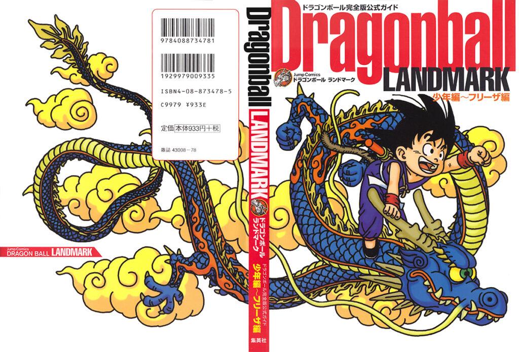 DRAGON BALL LANDMARK borító