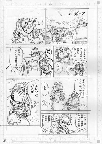 Dragon Ball Super Manga 72. fejezet vázlat oldalak és összefoglaló 3