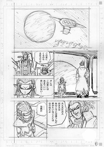 Dragon Ball Super Manga 72. fejezet vázlat oldalak és összefoglaló 4