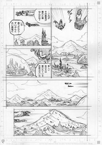 Dragon Ball Super Manga 72. fejezet vázlat oldalak és összefoglaló 5