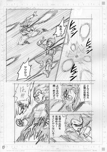 Dragon Ball Super Manga 72. fejezet vázlat oldalak és összefoglaló 7