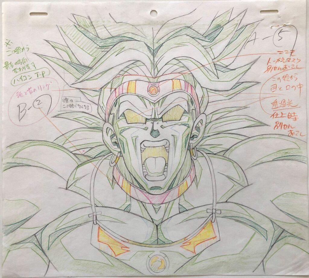 """Dragon Ball Z """"genga"""" illusztrációk 3"""