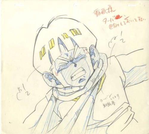 """Dragon Ball Z """"genga"""" illusztrációk 5"""