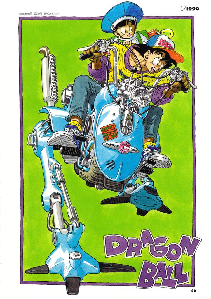 Weekly Shonen Jump - Poszter Illusztráció