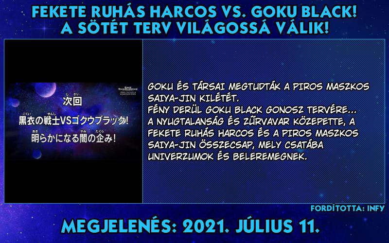Super Dragon Ball Heroes: Big Bang Mission 15. rész – Magyar felirattal 1