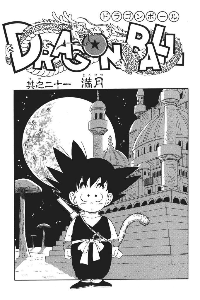 Dragon Ball fejezet cím oldal