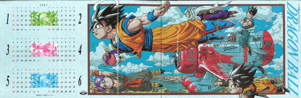 Dragon Ball 1995 - Super ULTIMATE Poszter Naptár