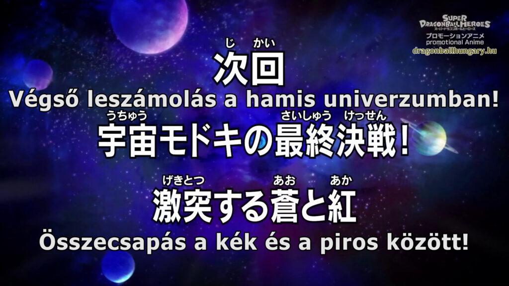 Super Dragon Ball Heroes: Big Bang Mission 16. rész – Magyar felirattal 1