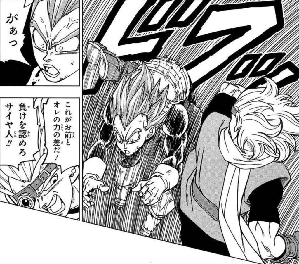 Dragon Ball Super Manga 74. fejezet kiszivárgott képek és spoiler 2