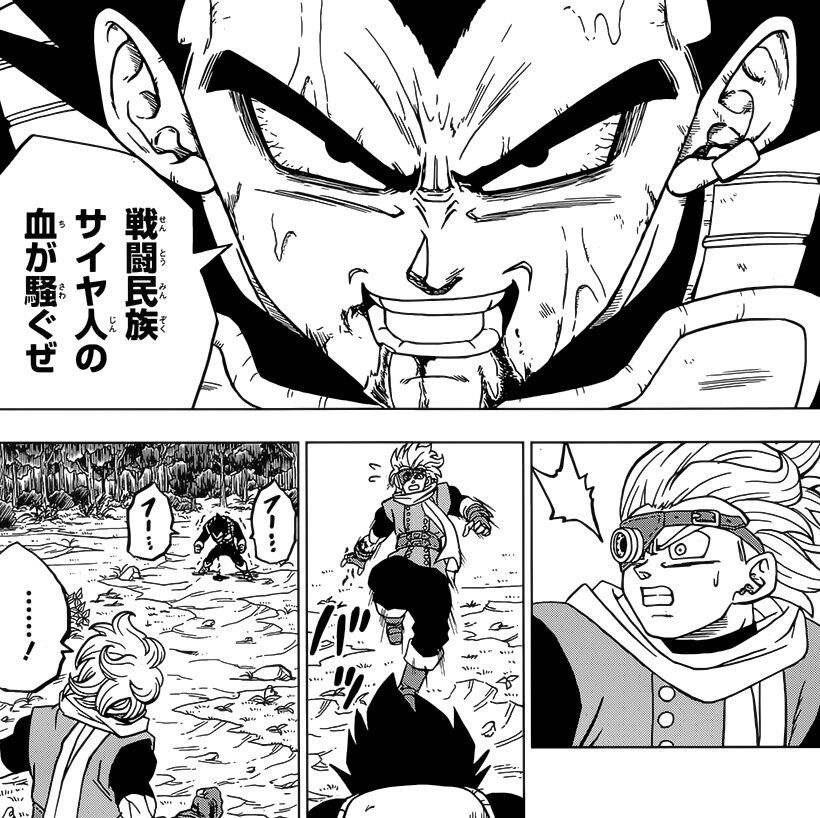 Dragon Ball Super Manga 74. fejezet kiszivárgott képek és spoiler 3