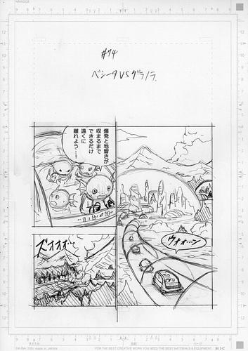Dragon Ball Super Manga 74. fejezet vázlat oldalak és összefoglaló 1