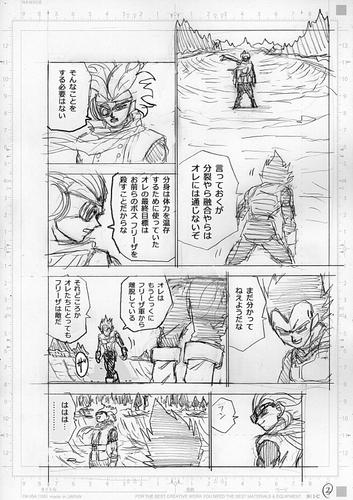 Dragon Ball Super Manga 74. fejezet vázlat oldalak és összefoglaló 2
