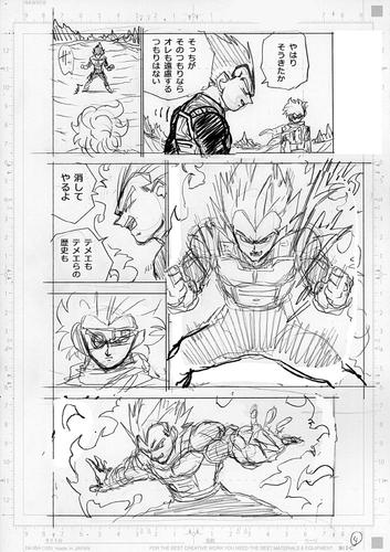 Dragon Ball Super Manga 74. fejezet vázlat oldalak és összefoglaló 4