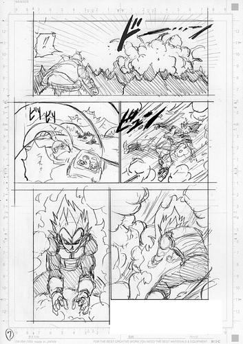 Dragon Ball Super Manga 74. fejezet vázlat oldalak és összefoglaló 7