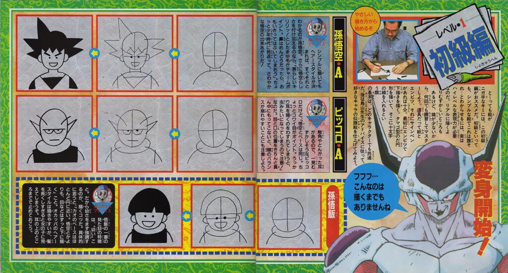"""Toriyama Archívum 50: DRAGON BALL Z Anime Special II - """"Manga Oktatás, még Freeza is képes rá"""" 2"""