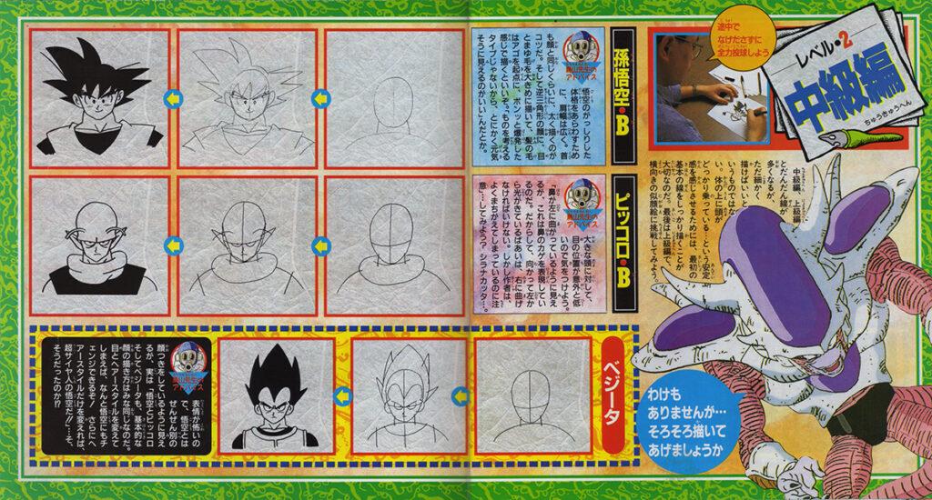 """Toriyama Archívum 50: DRAGON BALL Z Anime Special II - """"Manga Oktatás, még Freeza is képes rá"""" 3"""