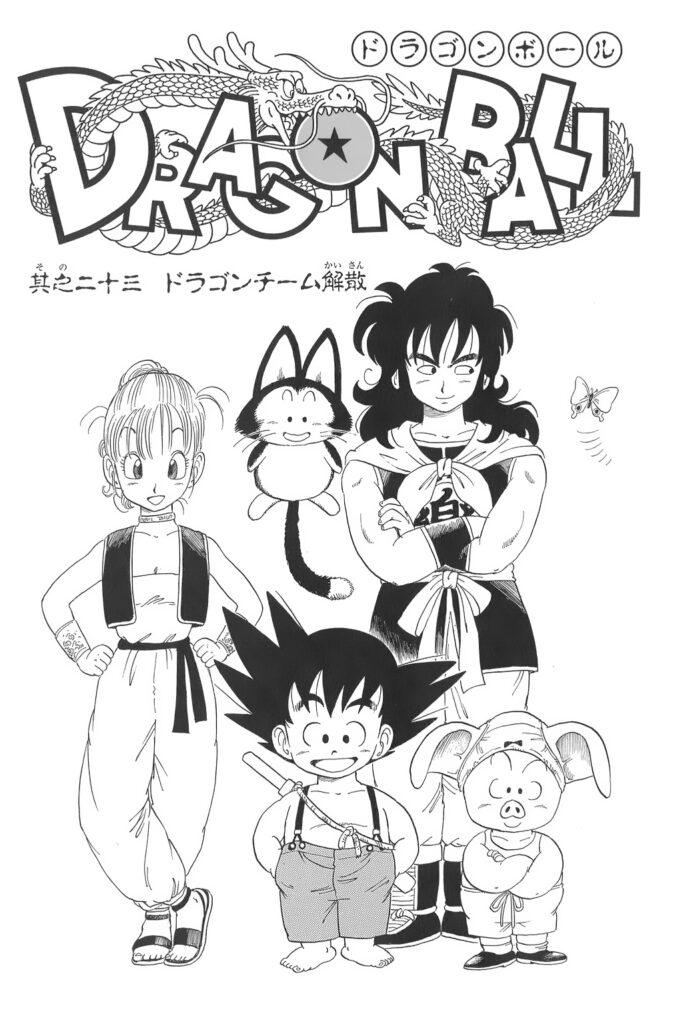 Dragon Ball manga 23. fejezet címoldal