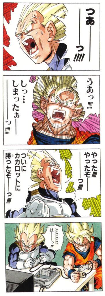 Toriyama Archívum 58: Jump Multi World füzet - 4 paneles manga sáv 1