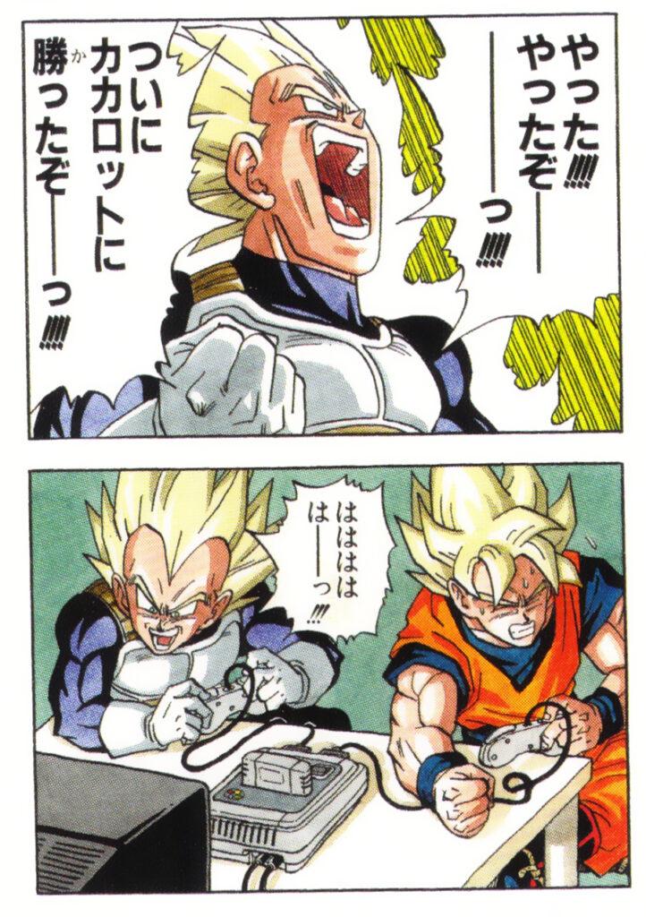 Toriyama Archívum 58: Jump Multi World füzet - 4 paneles manga sáv 3