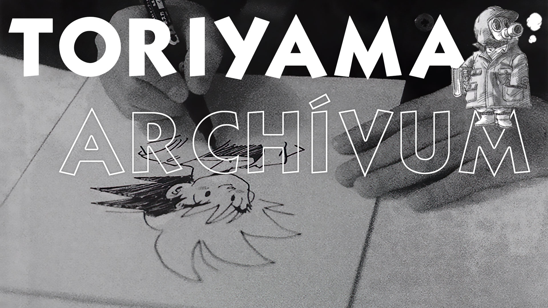 toriyama-archivum