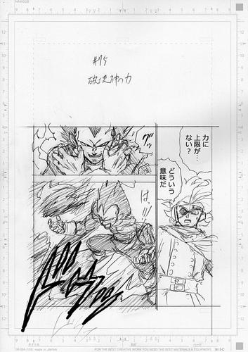 Dragon Ball Super Manga 75. fejezet vázlat oldalak és összefoglaló 1