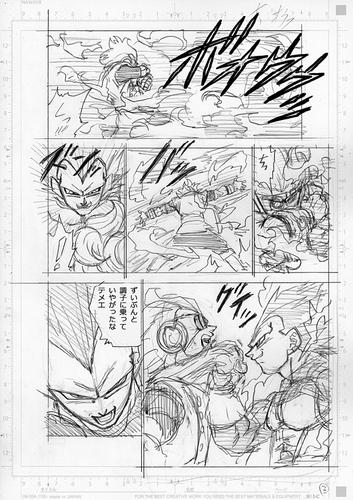 Dragon Ball Super Manga 75. fejezet vázlat oldalak és összefoglaló 2