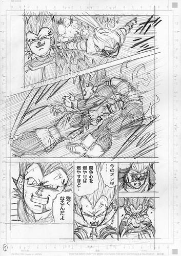 Dragon Ball Super Manga 75. fejezet vázlat oldalak és összefoglaló 7