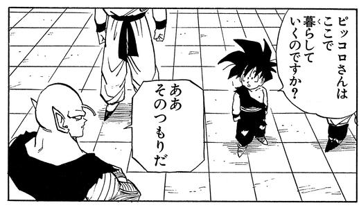 """A """"Dragon Ball Super: Super Hero"""" körüli hype egyre csak nő! 4"""
