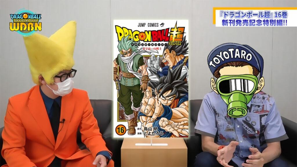 Dragon Ball Super manga 16. kötet