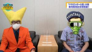 Dragon Ball Super Granolah Saga: Toyotaro interjú