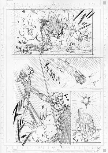 Dragon Ball Super Manga 76. fejezet vázlat oldalak és spoiler 1