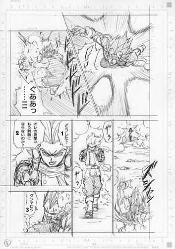 Dragon Ball Super Manga 76. fejezet vázlat oldalak és spoiler 2