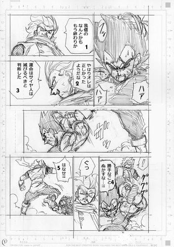 Dragon Ball Super Manga 76. fejezet vázlat oldalak és spoiler 4
