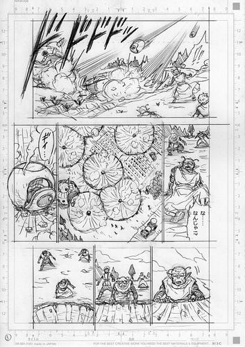 Dragon Ball Super Manga 77. fejezet vázlat oldalak és spoiler 2
