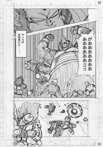 Dragon Ball Super Manga 77. fejezet vázlat oldalak és spoiler 3