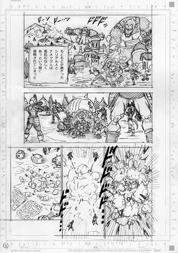 Dragon Ball Super Manga 77. fejezet vázlat oldalak és spoiler 4