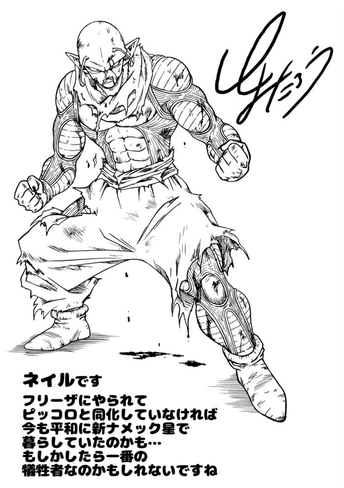 toyotaro_draws_201905