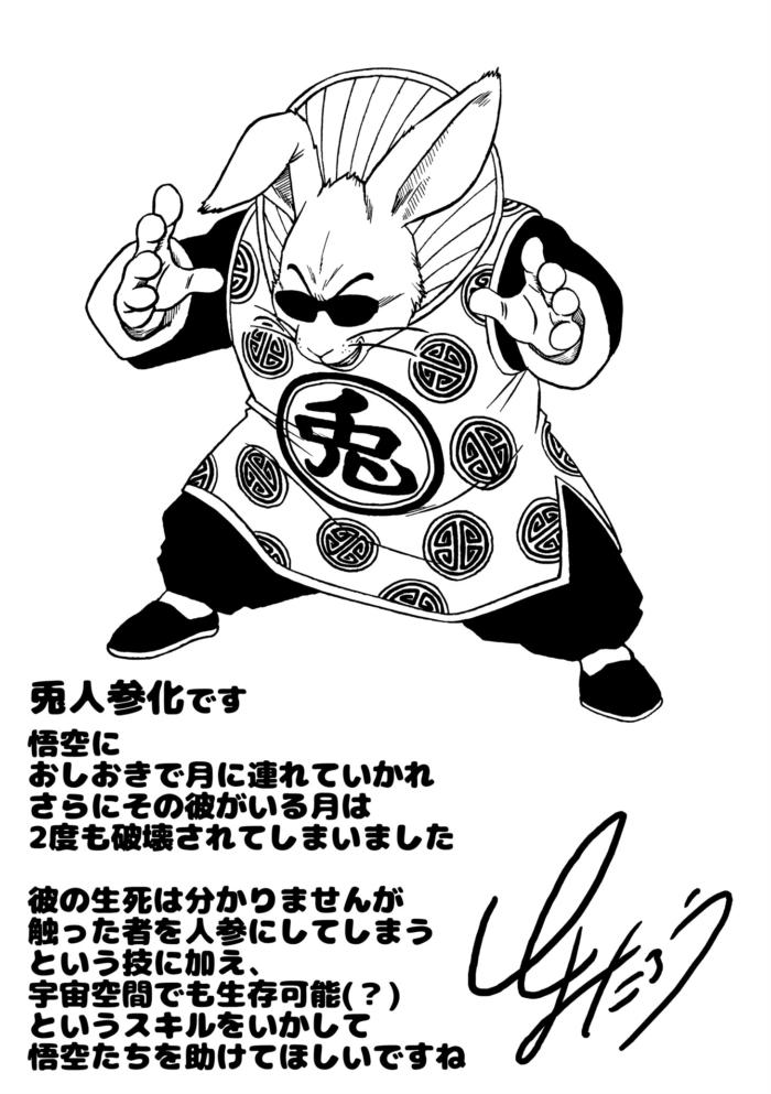 toyotaro_draws_201906
