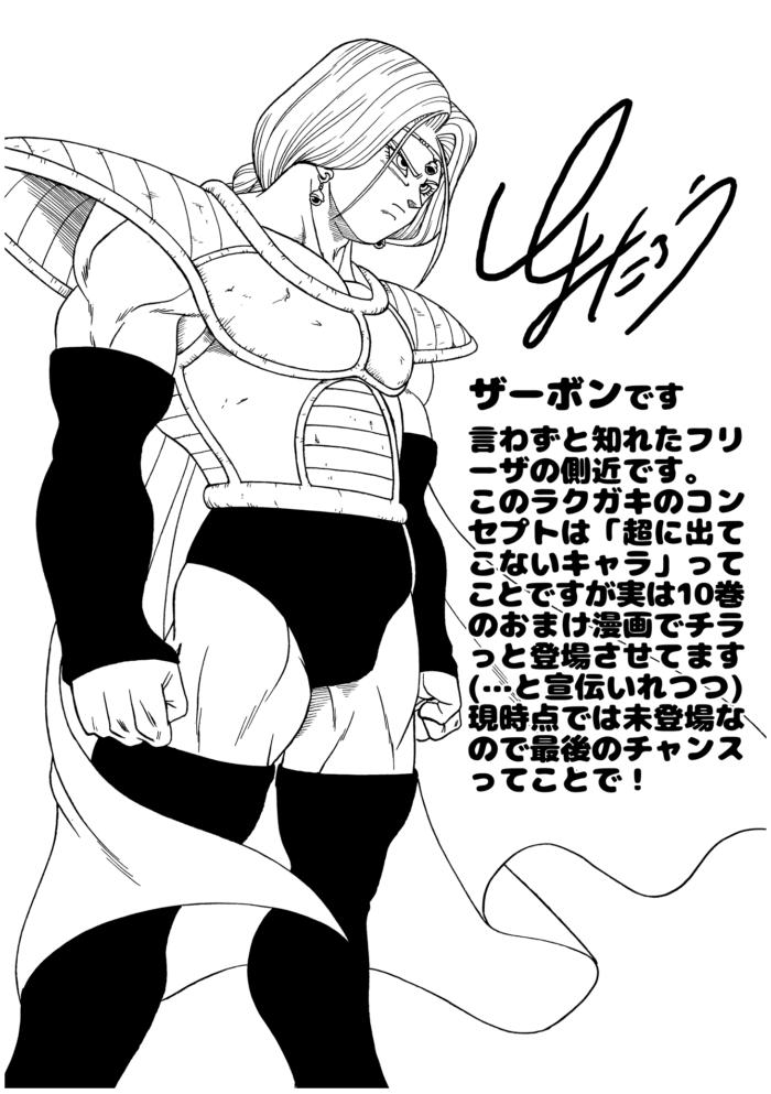 toyotaro_draws_201907