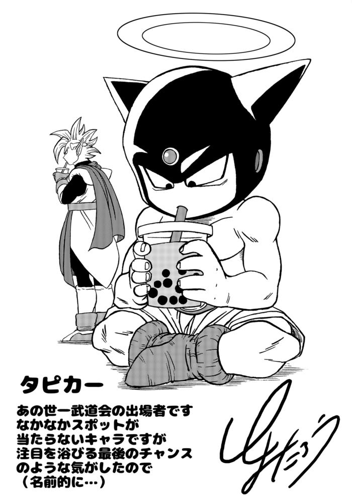 toyotaro_draws_201911
