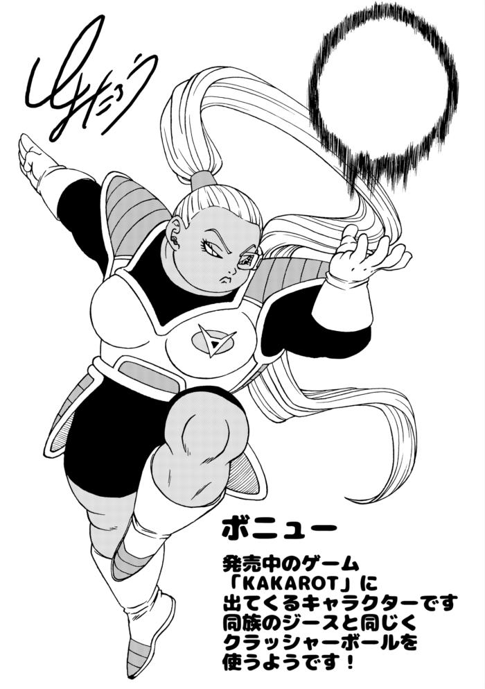 toyotaro_draws_202001
