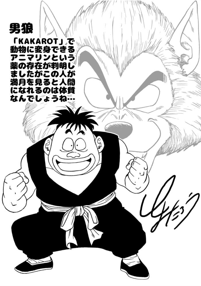 toyotaro_draws_202002