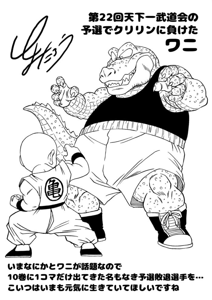 toyotaro_draws_202003