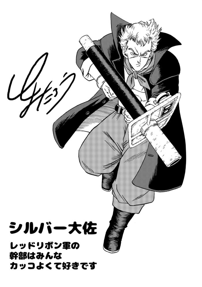 toyotaro_draws_202004